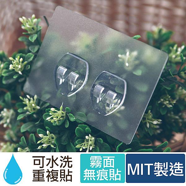 無痕貼 重覆貼【C0050】peachylife霧面(雙勾) MIT台灣製 完美主義