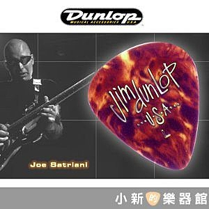 小新的吉他館(樂器館)Dunlop 玳瑁彈片組(6片)