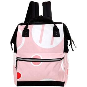 CHENYINAN リュックサック リュック 学生 デイバッグ レディース 水玉柄 ピンク マザーズバッグ 大容量 がま口 バックパック メンズ 通勤通学 かわいい おしゃれ