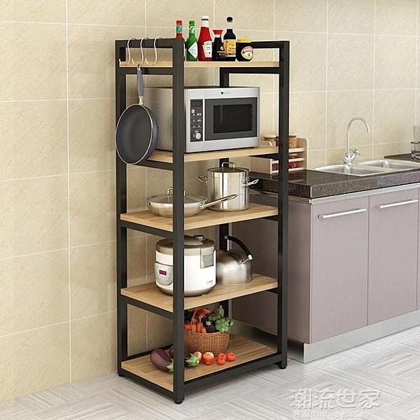微波爐廚房置物架落地多層省空間烤箱白色碗架調味料收納架子儲物MBS『潮流世家』