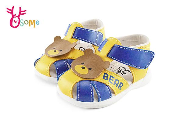 小熊護趾涼鞋 柔軟 可彎曲 寶寶學步鞋 H6000#黃色◆OSOME奧森鞋業