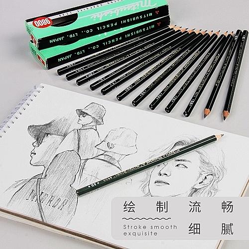 素描鉛筆2b6b4b2h專業繪畫速寫鉛筆學生