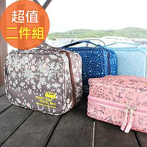 【韓版】420D加密防水小清新可懸掛盥洗化妝包(4色)-二入組(灰咖+粉紅)