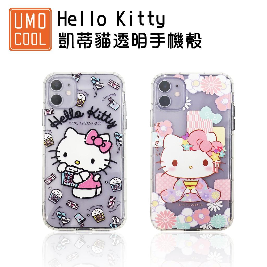 Hello Kitty 凱蒂貓透明手機殼 iPhone 11 保護殼 空壓殼 iPhone 11 Pro Max 優膜庫