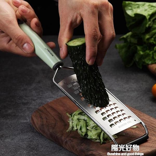 刨絲器家用馬鈴薯切片刨蔬菜絲胡蘿卜廚房多功能擦絲刮絲小不銹鋼 陽光好物