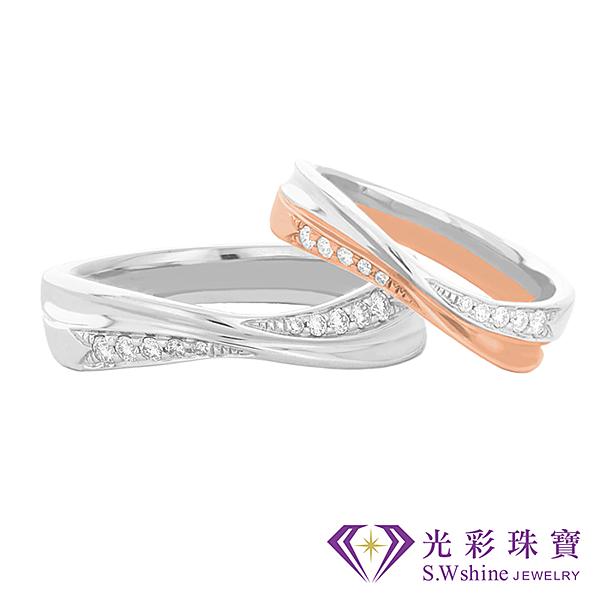 【光彩珠寶】婚戒 18K金結婚戒指 對戒 柔情