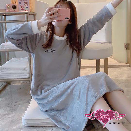 保暖睡衣 樂福自在 法蘭絨一件式長袖連身睡裙(灰F) AngelHoney天使霓裳