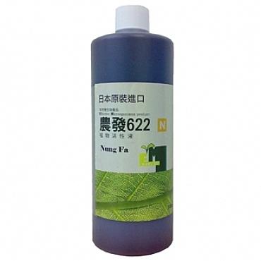農發EM622-觀葉植物葉菜類用