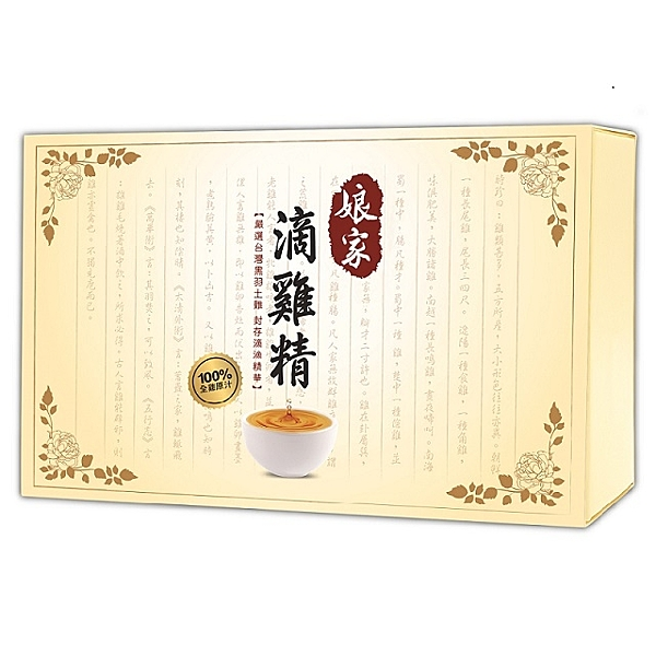 娘家 滴雞精(65ml/包 20入/盒) 冷凍配送 【杏一】