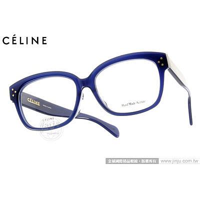 CELINE 光學眼鏡 SC1008J M23 (藍) 經典的法國時尚名牌 平光鏡框 # 金橘眼鏡