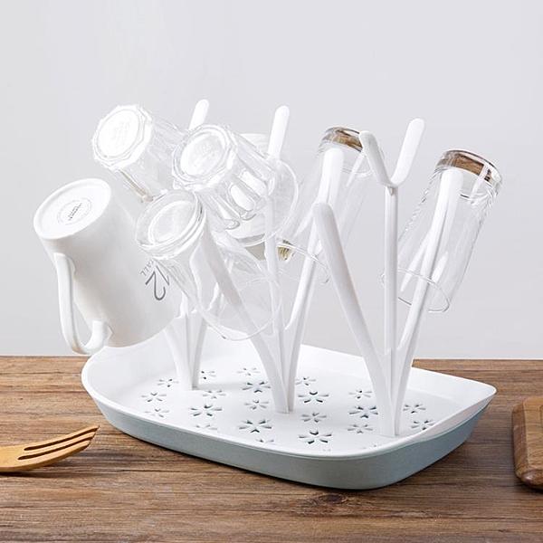 杯子收納瀝水架放茶杯的架子托盤水杯掛架杯架【步行者戶外生活館】
