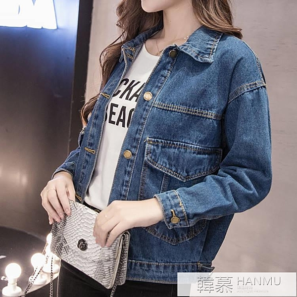 牛仔外套女春季2020新款潮韓版學生寬鬆bf薄款夾克衫秋裝短款上衣  牛轉好運到