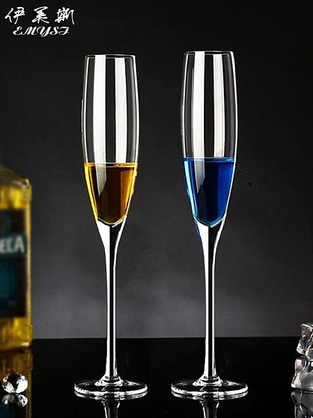 酒杯無鉛水晶玻璃紅酒杯香檳杯套裝2個氣泡酒高腳杯子一對家用歐式【全館上新】