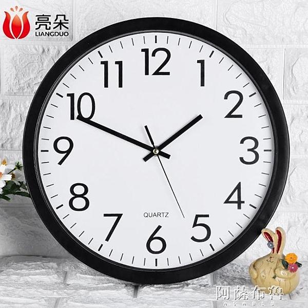 掛鐘 鐘錶客廳創意時尚家用掛鐘免打孔時鐘現代簡約臥室靜音電子石英鐘 MKS阿薩布魯