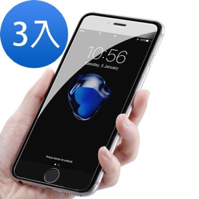 [超值3入組] iPhone 7 8 Plus 透明 高清 全屏 鋼化玻璃膜 保護貼 鋼化玻璃膜 手機 保護貼 (iPhone7Plus保護貼 iPhone8Plus保護貼 保護貼 鋼化膜 )