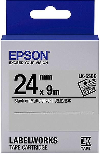 EPSON C53S656409 LK 6SBE資產管理銀底黑字標籤帶