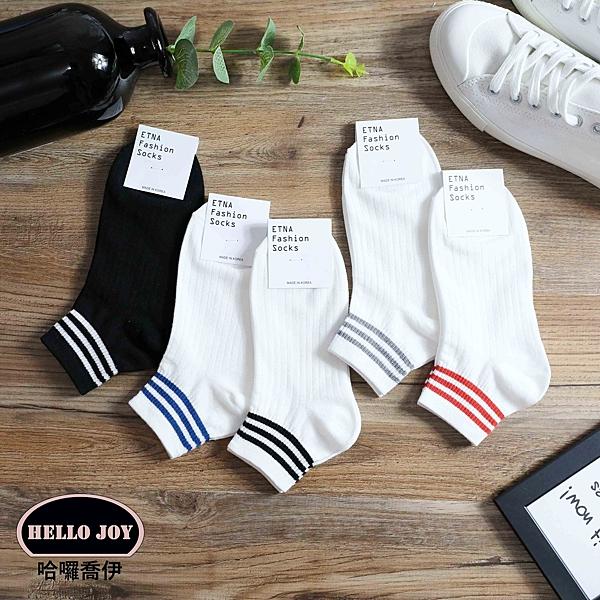 【正韓直送】素色三條紋短襪 韓國襪子 船襪 女襪 船型襪 條紋襪 禮物 韓妞必備 哈囉喬伊 C21