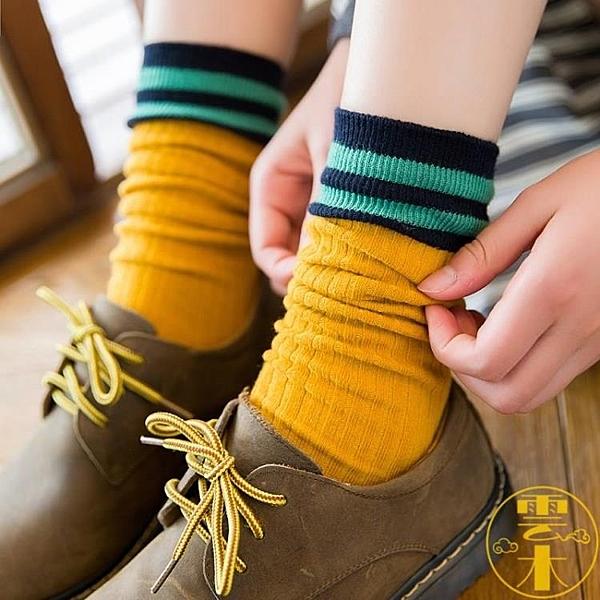 3雙 堆堆襪子女韓版學院風日系潮純棉中筒襪長筒襪【雲木雜貨】