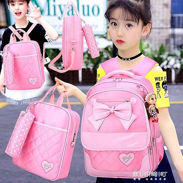 兒童書包-韓版小學生書包女雙肩背包1-3-6年級兒童公主現貨快出