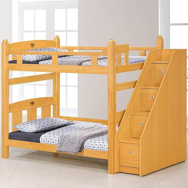 雙層床 AT-592-1 葛萊美3.5尺檜木色雙層床 (不含床墊) 【大眾家居舘】
