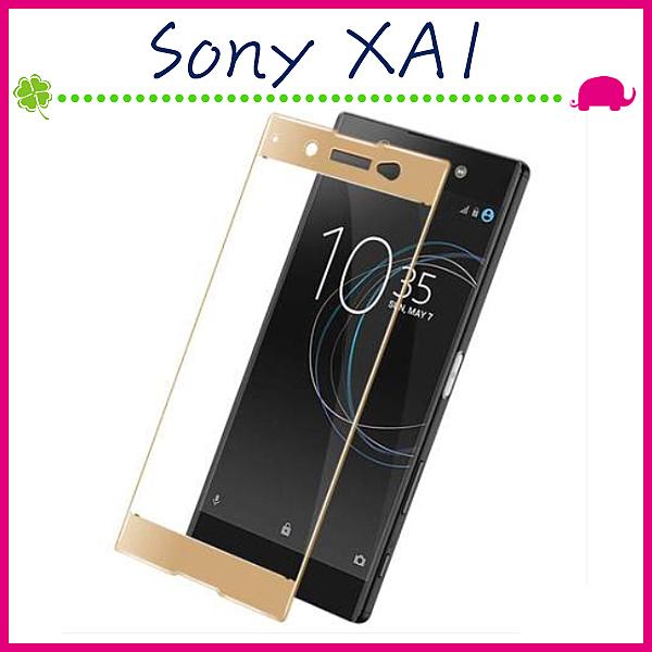 Sony XA1 G3125 5吋 滿版9H鋼化玻璃膜 3D曲屏螢幕保護貼 全屏鋼化膜 全覆蓋保護貼 防爆 (正面)