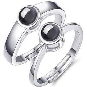 順源 S925スターリングシルバーリングカップルリング ジルコン指輪 簡約 個性 調整可能なカップルリング、バレンタインデーの贈り物、婚約指輪の贈り物、指輪 (style 2)