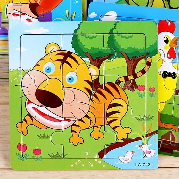 12片兒童木質拼圖益智幼兒寶寶積木玩具