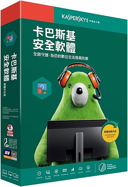 卡巴斯基 安全軟體 2021中文版 1台電腦1年版 盒裝