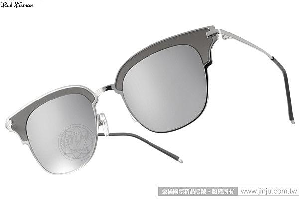 PAUL HUEMAN 太陽眼鏡 PHS1087D C3 (灰銀) 個性時尚眉框水銀鏡面款 # 金橘眼鏡