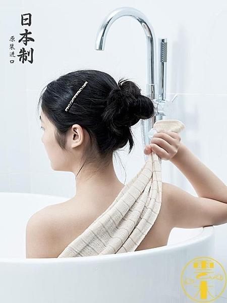 日本進口長條搓澡巾搓背洗澡巾擦后背強力搓泥去污【雲木雜貨】