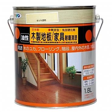 木質地板耐磨清漆透明半光1.8L