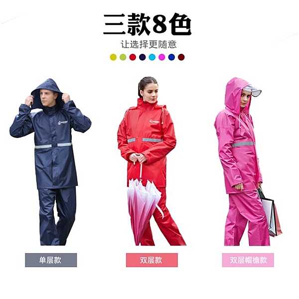 雨衣 琴飛曼單人反光分體電動車雨衣男女士成人騎行摩托車雨衣雨褲套裝【快速出貨】