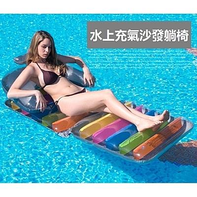 游泳圈 成人-彩虹條紋折疊式躺椅水上活動坐騎浮板73ez29【時尚巴黎】