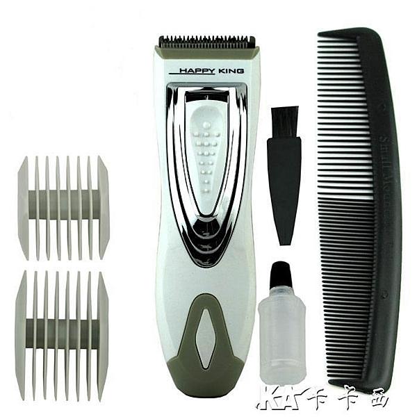 剃髮器 成人兒童電動理髮器嬰兒電推剪家用干電池剃頭刀電推子剃髮機 【全館免運】
