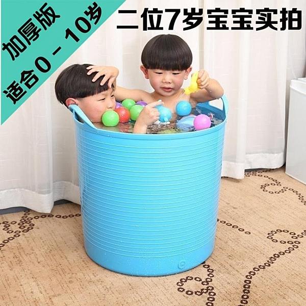特大號兒童洗澡桶加高保溫沐浴桶 cf