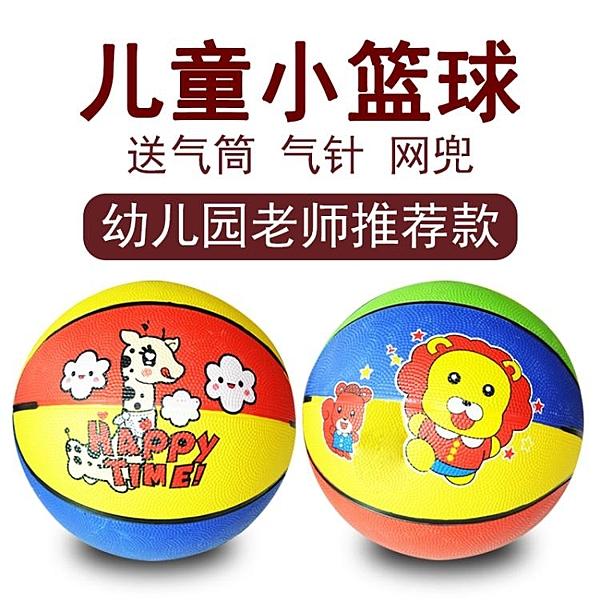幼兒園專用皮球5號拍拍球嬰兒寶寶球類玩具