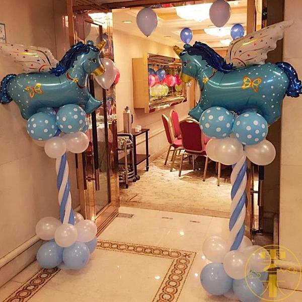寶寶生日周歲派對迎賓氣球立柱婚禮布置裝飾用品路引【雲木雜貨】