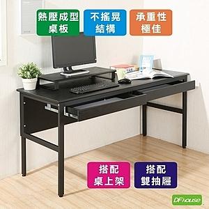 《DFhouse》頂楓150公分電腦桌+2抽屜+桌上架-白楓木色黑橡木色