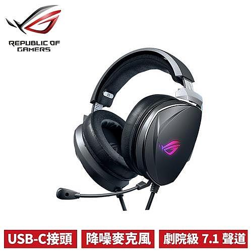 ASUS 華碩 ROG Theta 7.1 USB-C 環繞音效 電競耳機
