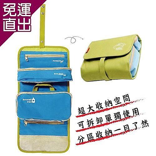 * 旅行懸掛式可拆卸多功能盥洗/化妝包 AK-08051【免運直出】