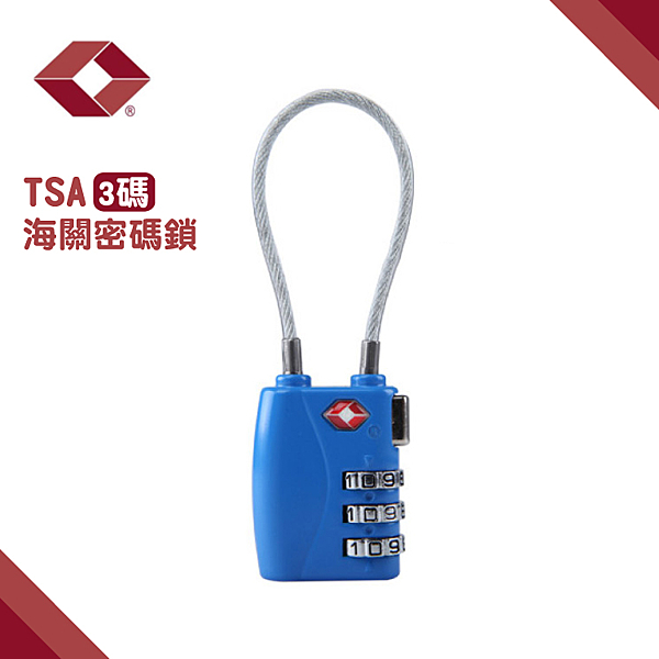 【TSA高強度鋅合金行李箱安全密碼鎖3碼《藍》】8SGTSA719B/防盜鎖/海關鎖/行李鎖