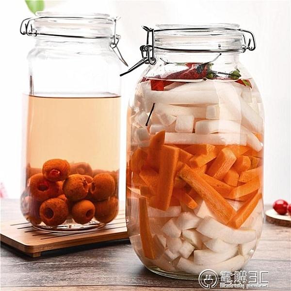 密封罐玻璃罐大號泡酒瓶透明玻璃泡菜罐藥酒罐儲物罐雜糧WD 聖誕節免運
