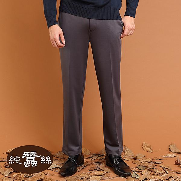 【岱妮蠶絲】基本百搭紳士男休閒西裝長褲(鐵灰)