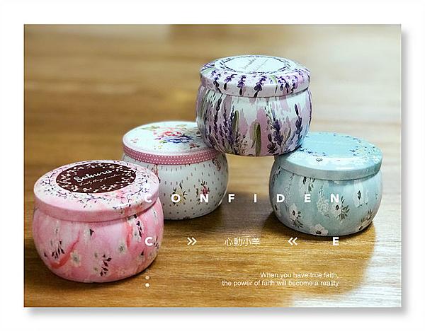 心動小羊^^糖果罐、巧克力、餅乾盒、蠟燭禮品、婚禮小物面160公克霜罐方形與圓形可以任選