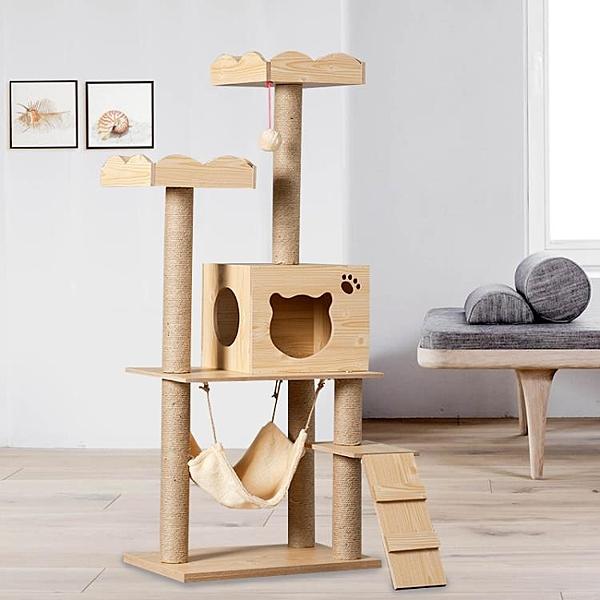 家具板貓爬架木紋貓抓板貓窩貓跳台
