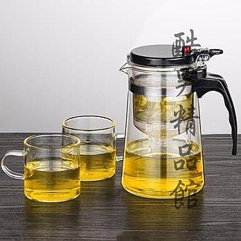 飄逸杯可拆洗功夫泡茶壺家用沖茶器全過濾內膽玻璃茶壺套裝茶具CY 酷男精品館