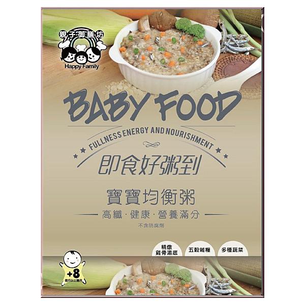 親子御膳坊-寶寶均衡粥(150g x 2入)