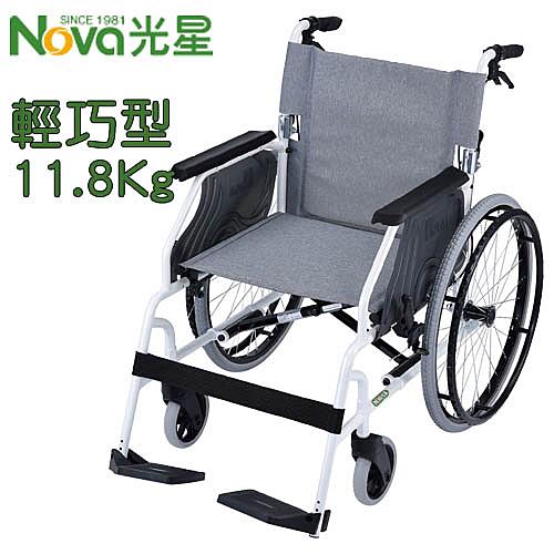 輪椅 戶外輕量型手動 輕便介護型 LUGA 光星