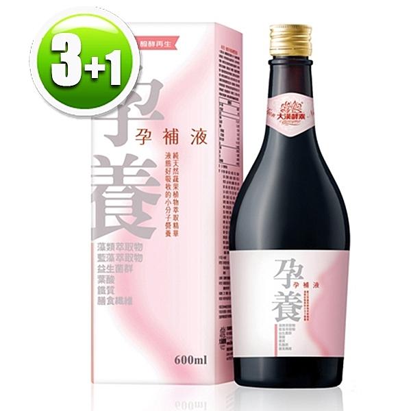 【買3送1】大漢酵素 孕養孕補液(600ml/瓶)x3