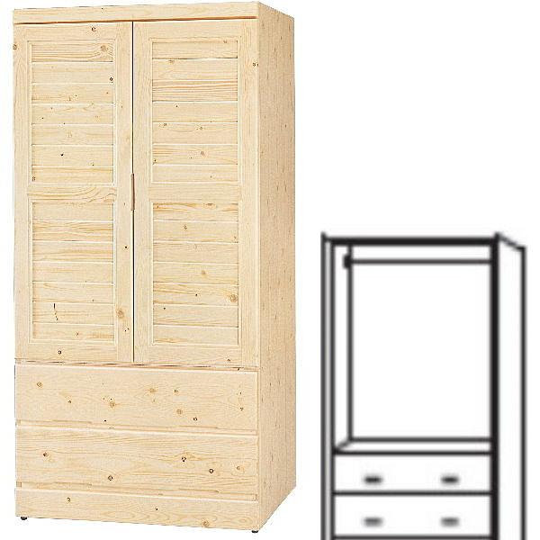 衣櫃 衣櫥 BT-86-2 松木3X6尺衣櫥【大眾家居舘】